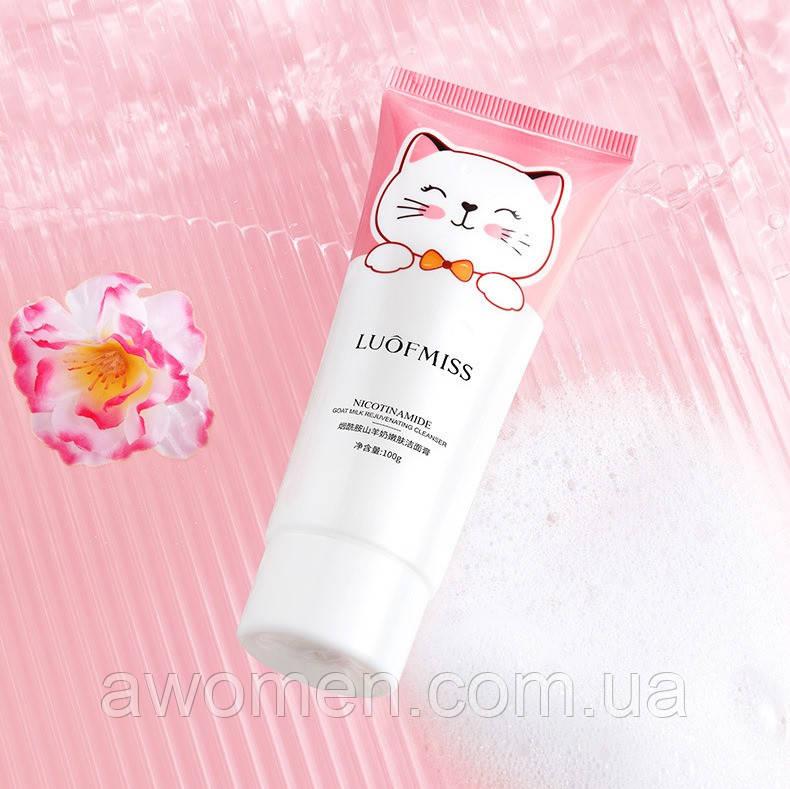 Пенка для умывания лица Luofmiss Nicotinamide Goat Milk Cleanser с натуральным козьим молоком 100 g