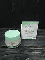 Biocura крем для обличчя (3 види ) 50мл