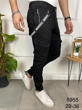 Черные джинсы мужские зауженные 30
