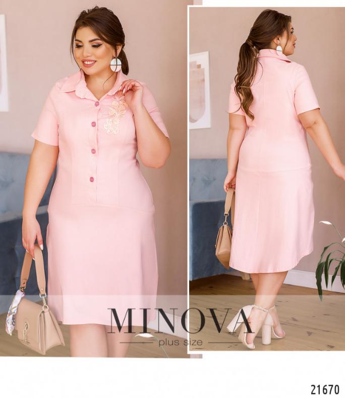 Элегантное и женственное платье с вышивкой-аппликацией Размеры: 48.50.52.54.56.58.