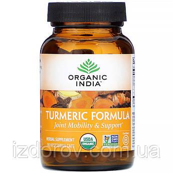 Індійська Куркума в капсулах (90 шт), Organic India, Turmeric Formula, гнучкість і рухливість суглобів