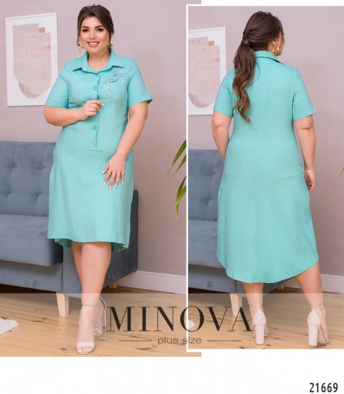 Елегантне і жіночна сукня з вишивкою-аплікацією Розміри: 48.50.52.54.56.58.