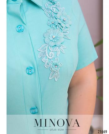 Елегантне і жіночна сукня з вишивкою-аплікацією Розміри: 48.50.52.54.56.58., фото 2