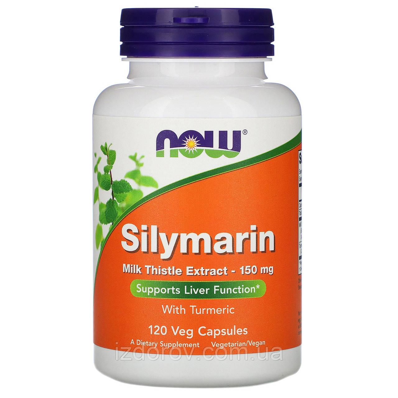 Now Foods, Силимарин в капсулах, экстракт молочного чертополоха для печени 150 мг, Silymarin, 120 шт