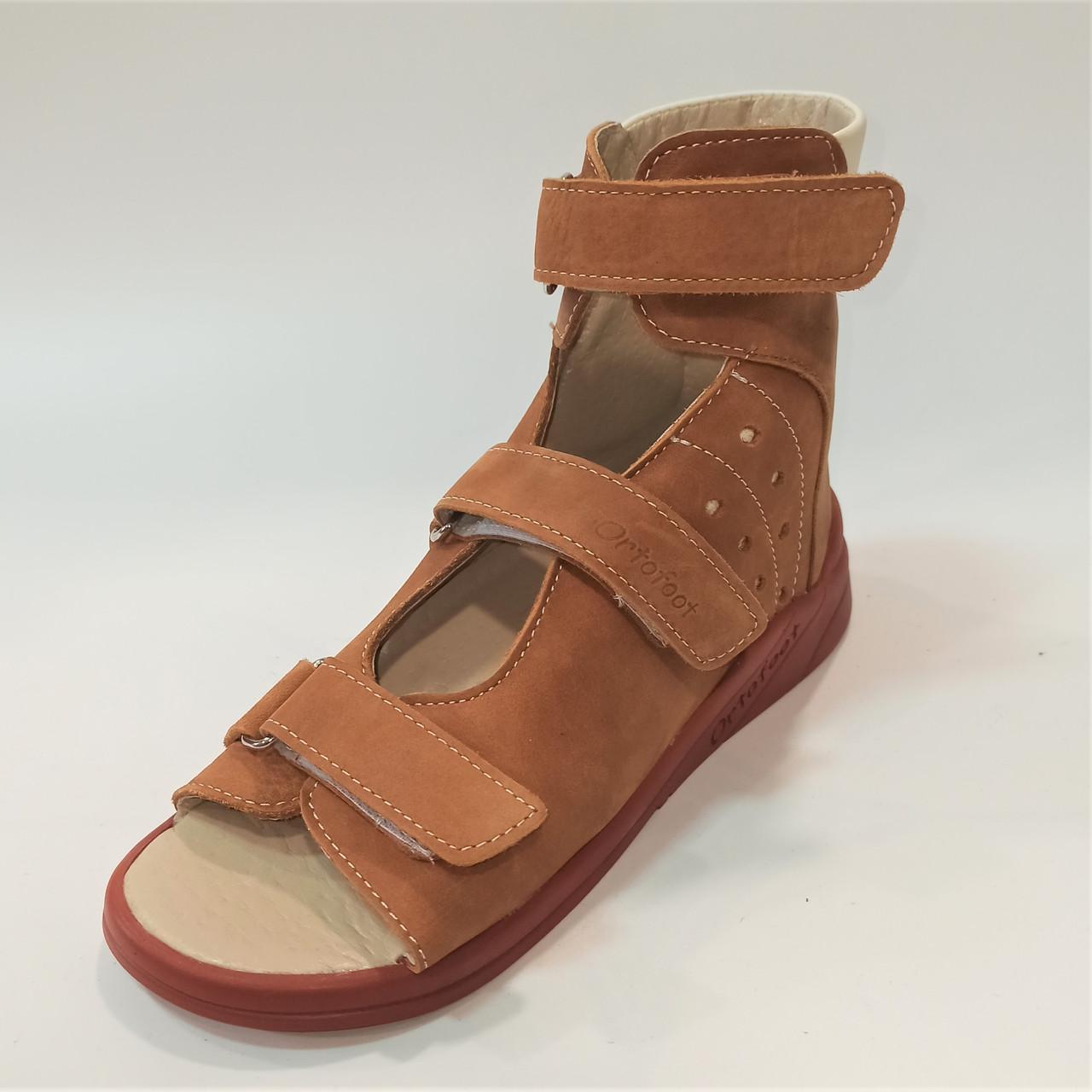 Ортопедические сандалии с ВП-5 стелькой, Ортофут размеры: 33-34