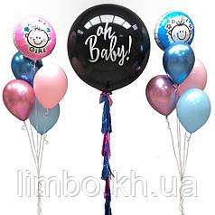 Шар на определение пола ребенка с двумя связками воздушных шаров