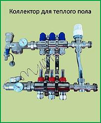 Коллектор для теплого пола  на 3 контура в сборе без насоса с трехходовым термостатическим клапаном