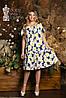Жіноче плаття великі розміри 48-58