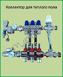 Коллектор для теплого пола  на 6 контуров в сборе без насоса с трехходовым термостатическим клапаном