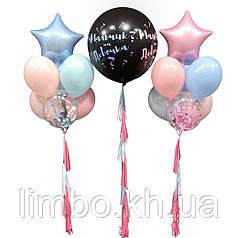 Гендер пати оформление воздушными шарами