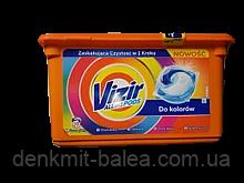 Капсулы Визир для стирки цветного белья Vizir  Color39 шт
