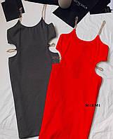 Женское стильное платье на бретелях с цепями