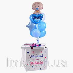 Коробка для определения пола с гелиевыми шарами и фигурой Карапуз