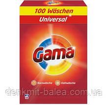 Порошок Гама для стирки цветного и белого белья Vizir Gama Universal 6.5 кг (100 стирок)