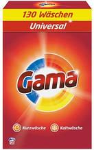 Порошок Гама для стирки цветногои белого белья Vizir Gama Universal(130 стирок)