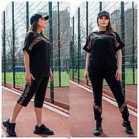 Женский летний спортивный костюм-тройка с бриджами и штанами (Батал), фото 5