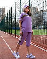 Женский летний спортивный костюм-тройка с бриджами и штанами (Батал), фото 6