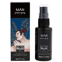 Спрей для мужчин Shiatsu MAN – POWER SPRAY, 50 мл.