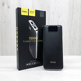 PowerBank Hoco 15000mAh B23A (Чёрный)