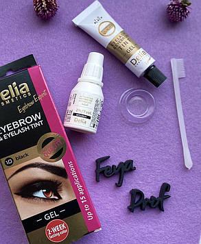 Гель-краска для бровей Delia Cosmetics Eyebrow Tint Gel ProColor черная