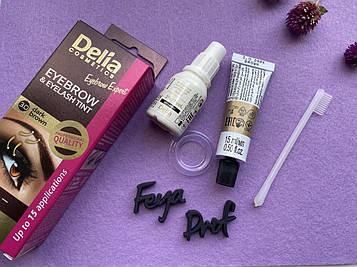 Гель-краска для бровей Delia Cosmetics Eyebrow Tint Gel ProColor темно-коричневая