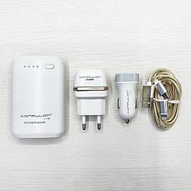 PowerBank Konfulon Y1301 4 в 1 (Белый)