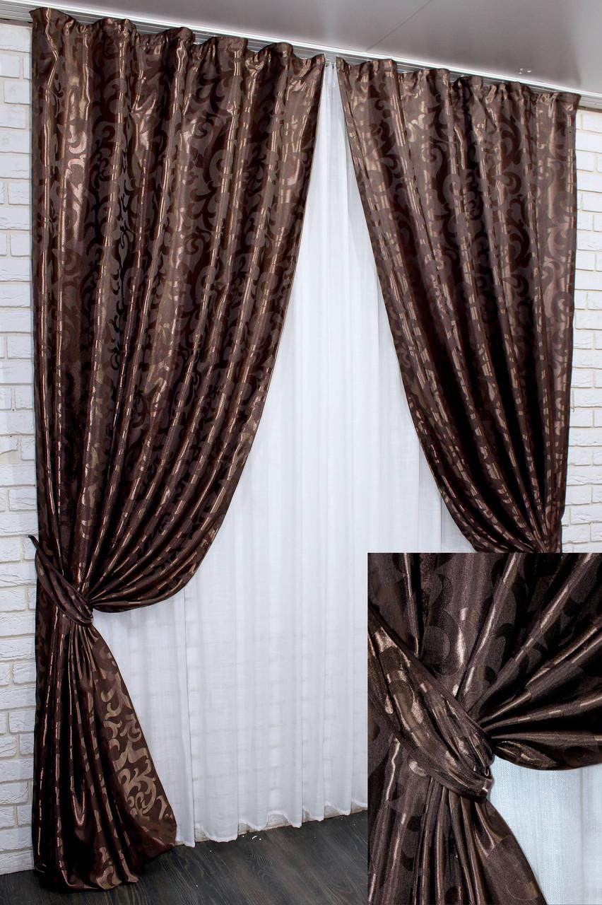 """Плотная ткань жаккард """"Вензель"""". Высота 2,8м. Цвет коричневый. 092ш"""