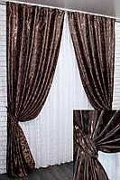 """Плотная ткань жаккард """"Вензель"""". Высота 2,8м. Цвет коричневый. 092ш, фото 1"""