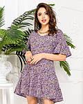 Цветочное платье софт с оборками сиреневое арт.426