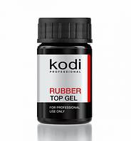 Rubber Top (Каучуковое верхнее покрытие для гель лака) 14 мл. Kodi