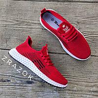 Мужские кроссовки летние текстиль тканевые спортивные красные мягкие adidas Yeezy boost 350 V2 кроссовки сетка