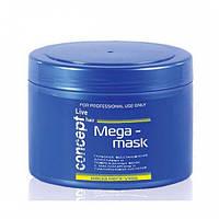 Сoncept Маска мега-уход для слабых и поврежденных волос 500 мл