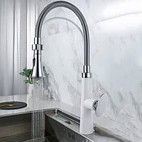 Смеситель кухонный выдвижной слив кран два режима воды вращающийся на 360 градусов WanFan Белый Хром с Черным
