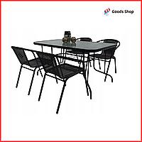 Набор садовой мебели для дачи со столом четырьмя стульями Комплект мебели для сада Летняя мебель для кафе Jum