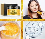 Несмываемая ночная маска Venzen Pure Gold 24 K Luxury Effect 120 g, фото 3