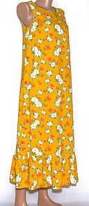 Вільне літнє плаття в підлогу  959* 42,44,46,48