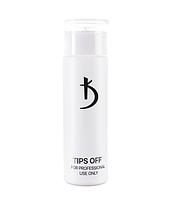 Tips Off Жидкость для снятия гель-лака/акрила 160мл. Kodi