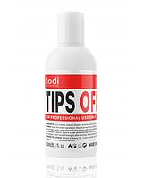 Tips Off Жидкость для снятия гель-лака/акрила 250мл. Kodi