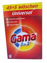 Порошок для стирки цветногои белого белья Vizir Gama Universal(50 стирок)