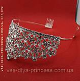 Корона, диадема, тиара в серебре, высота 6,5 см., фото 2