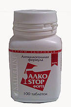 Антиалкогольный фитопрепарат «АлкоStop Форте» №100 NaturLine
