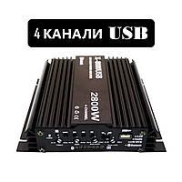 Автомобильный усилитель звука X-8000USB 2800W Bluetooth четырехканальный (автоусилитель звука на 4 канала)