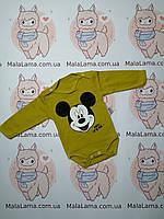 Боди длинный рукав Микки Маус для мальчика 0-3, 3-6, 9-12, 12-18 мес