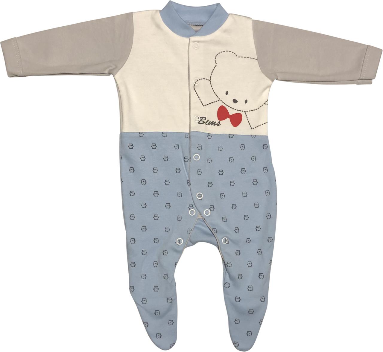 Человечек на мальчика рост 56 0-2 мес для новорожденных малышей слип детский трикотажный интерлок голубой
