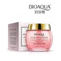 Увлажняющая маска для лица с экстрактом лепестков розы BioAqua Rose Petal Mask 120г