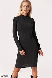 Облегающее платье-водолазка из трикотажа темно-серое