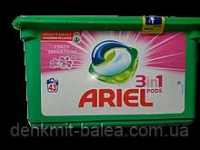 Капсули для прання Аріель для бел их і кольорових речей Ariel Fresh Sensation Pods 3in1 43 шт