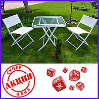 Садовый набор мебели стеклянный стол + 2 стула (Стол и стулья)