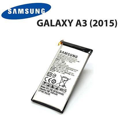 Аккумулятор Samsung Galaxy A3 (2015), батарея самсунг галакси а3, фото 2