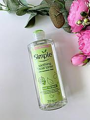 Заспокійливий тонік для чутливої шкіри Simple Kind to Skin